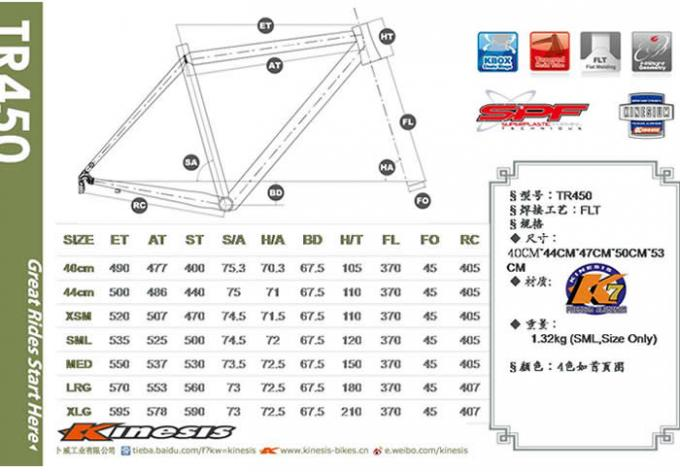 Aero Racing Road Bike Frame Aluminum Alloy A7046 Pull Down Front Derailleur