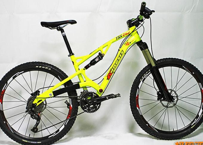 26er Trail Mountain Full Suspension Bike Frame Aluminum Alloy 124mm Travel