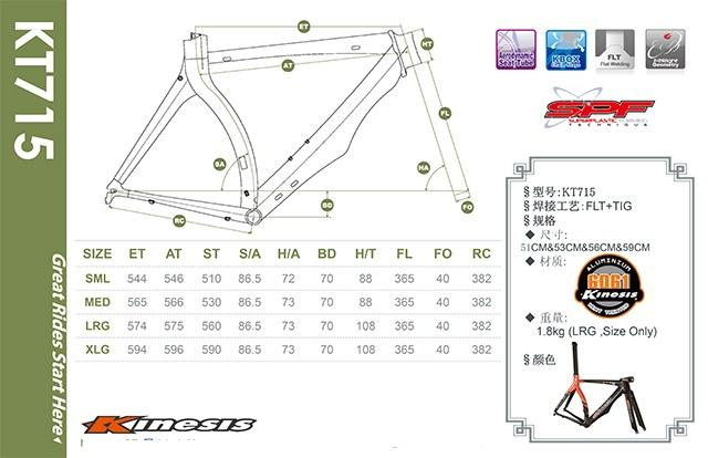 Aerodynamic Triathlon Aluminum Bike Frame 700C Lightweight Smt Welding Design